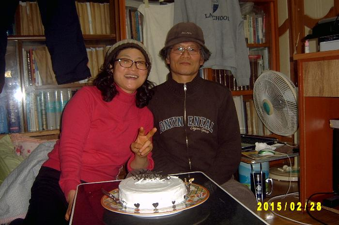 20th wedding anniversary.JPG